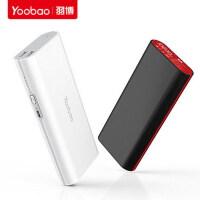 【包邮】羽博 10000毫安 移动电源 S7大容量2A快充双USB个性充电宝华为三星魅族OPPO小米VIVO努比亚苹果