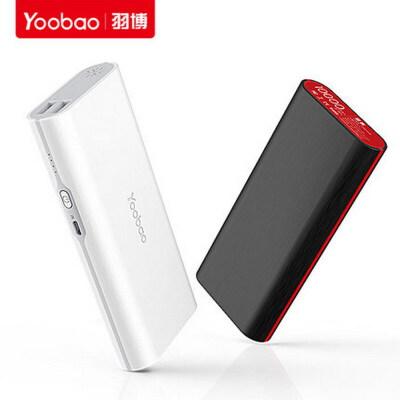 【包邮】羽博 10000毫安 移动电源 S7大容量2A快充双USB个性充电宝华为三星魅族OPPO小米VIVO努比亚苹果手机平板通用便携移动电源