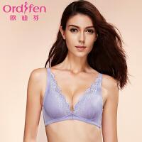 欧迪芬 水袋文胸小胸深V聚拢调整型收副乳美背胸罩奶罩XB6148