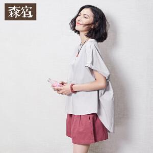 森宿夏装女上衣宽松复古文艺范蝙蝠袖休闲短袖T恤女前短后长