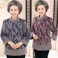 老年人女装春装外套薄60-70岁妈妈春秋太太上衣奶奶装老人衣服80