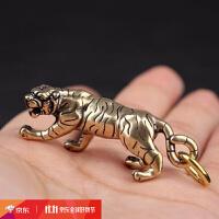 创意纯黄铜钥匙扣老虎摆件茶宠十二生肖虎
