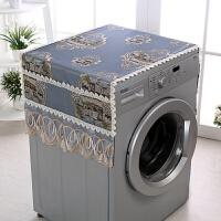 滚筒全自动洗衣机罩冰箱防尘罩海尔美的LG三星小天鹅盖巾盖布