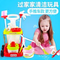 宝宝工具套装儿童过家家清洁玩具厨房男女孩打扫卫生拖把