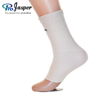 Jasper 大来运动护具 篮球足球运动护具 护脚踝 运动护脚踝 SB006