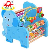 婴幼儿童智力玩具0-1-2-3周岁半绕珠串珠大号男孩女宝宝早教礼物