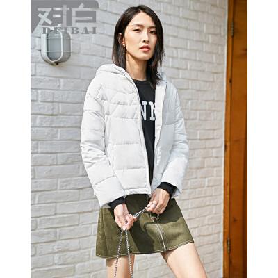 对白休闲连帽直筒女短款2017冬季新款纯色简约保暖棉衣外套