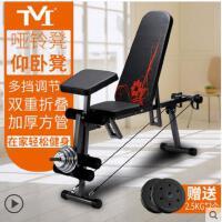 臂力拉绳多功能小飞鸟哑铃凳可折叠仰卧板腹肌版卧推板家用健身器材