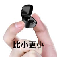 蓝牙耳机苹果单耳女耳塞式男迷你小米小型iphone7plus入耳oppo运动X8P微型手机6s 官方标配