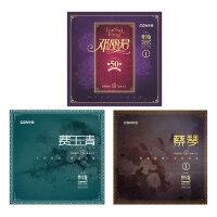 正版 邓丽君/蔡琴/费玉清 老式留声机专用lp黑胶唱片12寸碟片唱盘