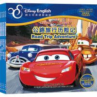 赛车总动员冒险双语故事系列4册套装(迪士尼英语家庭版)