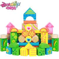 丹妮玩具50粒桶装积木 木制玩具 益智力启蒙木质积木玩具