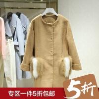 毛呢外套女冬装新款 韩版百搭中长款狐狸毛口袋呢子大衣