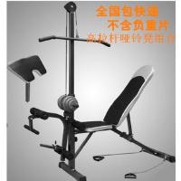20180302105919685多功能哑铃凳健身椅哑铃飞鸟训练器仰卧起坐板仰卧板腹肌板牧师椅