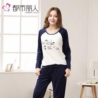 【都市丽人】冬季圆领套头长袖皮筋长裤棉质女士睡衣套装LH6252