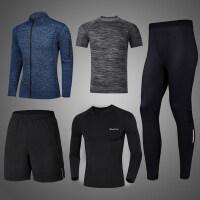 健身服男紧身衣四件套健身房晨跑步速干篮球运动套装瑜伽训练服装 9709花灰+蓝外套五件套 S