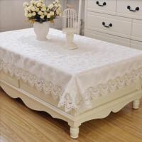 欧式茶几桌布布艺长方形客厅现代简约蕾丝电视柜家用白色餐桌台布