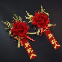 婚庆伴郎伴娘新郎新娘结婚胸花婚礼创意一套创意定制花朵全套