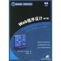 Web程序设计(第三版)/国外经典教材.计算机科学与技术