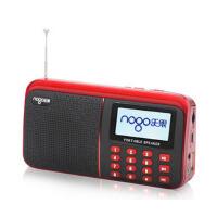 乐果R909收音机老人小迷你音响插卡音箱MP3音乐播放器便携低音炮