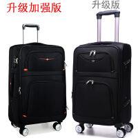 拉杆箱20寸 铝框旅行箱商务行李箱拉杆箱牛津布万向轮男女飞机韩版清新