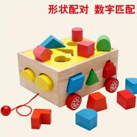 男宝宝玩具0-1-2-3岁以下早教女孩幼儿童婴儿积木 一周岁半