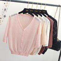 夏季韩版时尚V领开衫女纯色五分蝙蝠袖短款空调衫罩衫潮