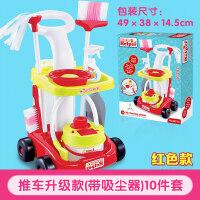 儿童节礼物儿童过家家清洁玩具厨房男女孩打扫卫生拖把仿真宝宝工具套装