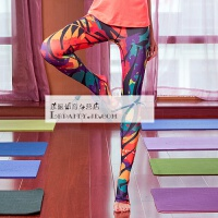 紧身瑜伽裤女瑜伽服 高腰弹力跑步印花裤子 弹力显瘦踩脚长裤 花色