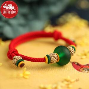 凤凰涅磐红绳手链女手工编织琉璃本命年转运珠原创设计民族风饰品