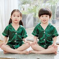 儿童睡衣男童夏季冰丝3女孩4真丝绸薄款5中小童短袖6岁家居服套装