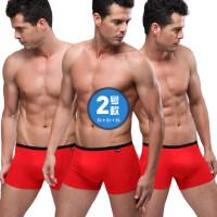 3件装莫代尔男士内裤本命年红无痕平角冰丝青年内裤结婚短裤