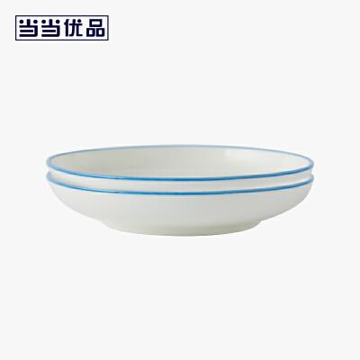 当当优品 6寸汤盘两只装 简约系列 陶瓷盘 日式盘当当自营 希尔顿制造商 釉下彩 潮州白瓷 微波炉适用