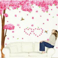 宜美贴(Yimt) 樱花吟 客厅卧室电视沙发墙大型背景墙面浪漫装饰墙贴 S038