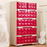 也雅抽屉式收纳柜塑料宝宝衣柜儿童整理柜衣物储物柜五斗柜橱玫红色