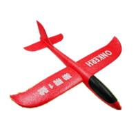 泡沫飞机手抛滑翔机航模拼装手工制作模型塑料小玩具超大儿童回旋
