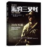 海豹三叉戟 重庆出版社