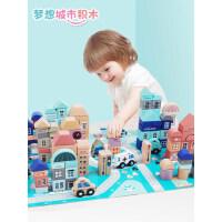 积木拼装玩具益智3-6周岁男孩宝宝1-2婴幼儿童桶装木头制早教女孩