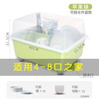 碗筷收纳盒放碗筷收纳箱带盖厨房置物架塑料沥碗架碗柜家用沥水架