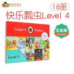 #快乐瓢虫第四阶 Ladybird Readers Level 4 9册书+9册练习册 分级读物【盒装】带音频!可点读