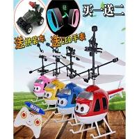 遥控飞机感应飞行器充电会飞电动男女孩直升飞机儿童玩具生日礼物lh0