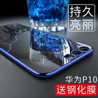 华为p10手机壳p10plus保护套防摔壳个性创意潮男全包边女款