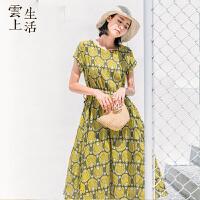 【2件8折/3件75折】云上生活夏装印花裙收腰显瘦中长款连衣裙L7005