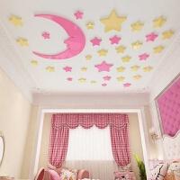 天花板贴纸儿童房装饰布置房间房顶星星墙面3d立体墙贴画卧室自粘 050星月-亚克力:粉红+黄
