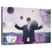 正版 段林希 时而 CD+写真歌词册 新专辑 EP