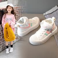 童鞋女童小白鞋饼干鞋时尚板鞋百搭儿童板鞋