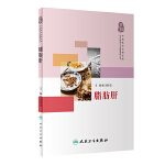 中西医结合慢性病防治指导与自我管理丛书――脂肪肝