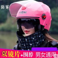澳扬 新款双镜片冬季摩托车电动车头盔安全四季通用头盔安全帽