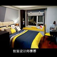 儿童床品四件套棉简约北欧风样板间床品美式样板房床上用品 黄色 FCX8四件套不含芯