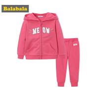 巴拉巴拉儿童套装女童秋装2018新款儿童两件套小童宝宝休闲运动服